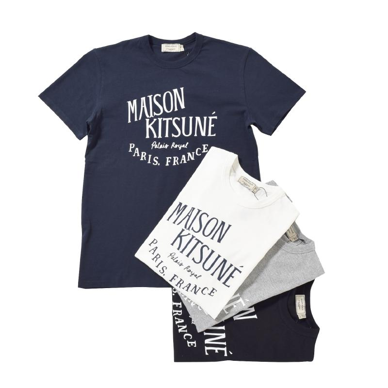 【SALE品40】MAISON KITSUNE PARIS メゾンキツネ TEE SHIRT PALAIS ROYAL ロゴTシャツ