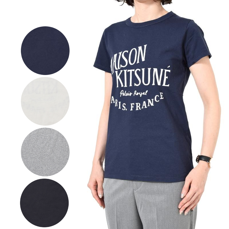 【SALE40】MAISON KITSUNE PARIS メゾンキツネ PERM T PALAIS ROYAL ロゴTシャツ