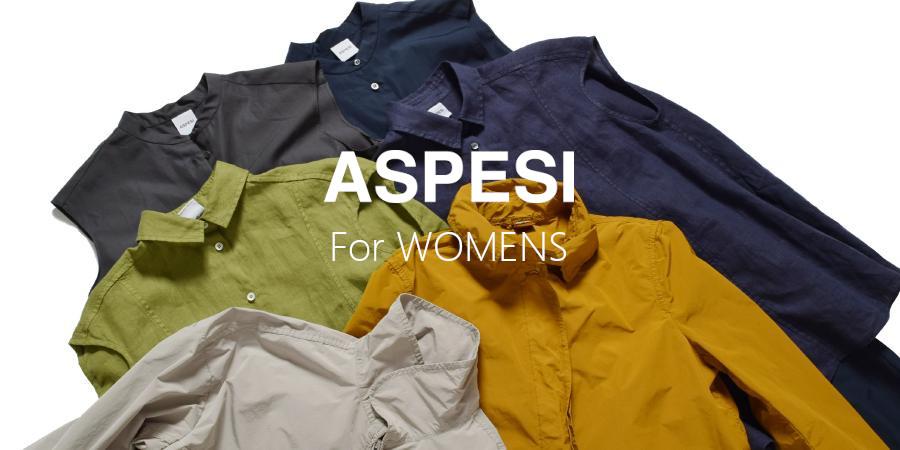 ASPESI春夏ウイメンズ